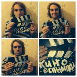 Кино-вспышки, 2013