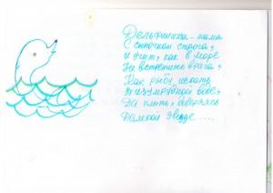2 стр.