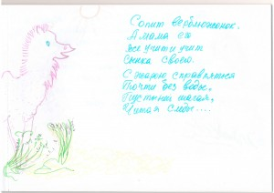 3 стр.